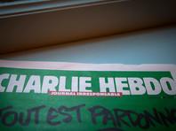 Французский сатирический еженедельник Charlie Hebdo не смог обойти вниманием тему чемпионата мира по футболу, который стартует 14 июня в России, и приурочил выход нового номера журнала к этому событию