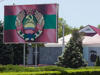В 1992 году, после неудавшейся попытки властей Молдавии силой решить проблему, Приднестровье стало фактически неподконтрольной Кишиневу территорией. В 2017 году исполнилось 25 лет с начала миротворческой операции в непризнанной Приднестровской Молдавской республике