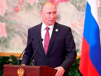 Путин ответил на предложение Трампа вернуть Россию к переговорам с G7