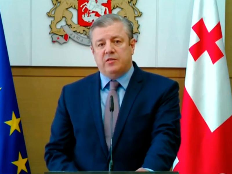 """Премьер-министр Грузии Георгий Квирикашвили объявил об отставке"""" />"""