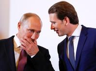 Путин рассказал, что шептал ему на ухо австрийский канцлер