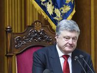 В Луганске Украинский народный трибунал заочно приговорил Порошенко к пожизненному заключению