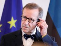 Экс-президенту Эстонии, допустившему потерю Россией ряда городов, запрещен въезд в РФ