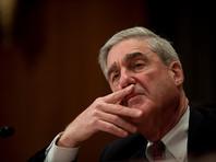 Как сообщает Bloomberg, фирма пытается оспорить в суде решение Мюллера о защите данных по делу. Иск будет рассмотрен окружным судом округа Колумбия (штат Вашингтон) в пятницу, 15 июня