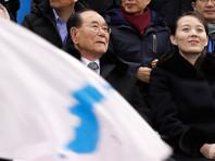 Глава парламента Северной Кореи приедет в Москву на открытие ЧМ-2018
