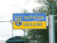 В последний раз Украина расширила санкции против России в конце мая. Тогда в список вошли 1748 физических и 756 юридических лиц
