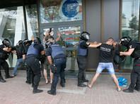 В Киеве задержаны более полусотни радикалов, мешавших проходу ЛГБТ-марша