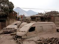 В Гватемале число жертв извержения вулкана возросло до 62