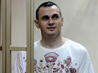 Украинские диаспоры в Австралии и США призвали голодать 13 июня в поддержку Сенцова