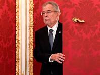 Президент Австрии потребовал объяснений от Германии после обвинений немецкой разведки в масштабной слежке
