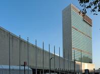 Соединенные Штаты объявили о выходе из Совета ООН по правам человека