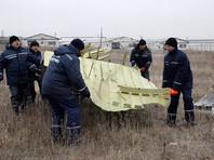 Руководство компании сожалеет, что по этому изображению можно провести параллели между чемпионатом мира по футболу в России и крушением пассажирского самолета рейса MH17 в 2014 году