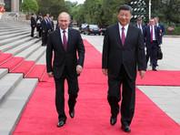 """Путин прибыл в Китай под звуки """"Катюши"""" и получил от Си Цзиньпина орден Дружбы (ВИДЕО)"""