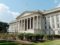 Минфин США расширил санкции против России включив в соответствующий список еще три российские компании и трех физических лиц. Сообщение об этом было опубликовано на сайте ведомства