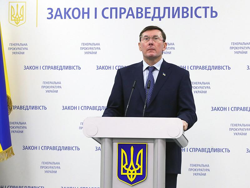 Генеральный прокурор Украины Юрий Луценко заявил, что власти составили список из 30 человек, которые могли стать жертвами российских спецслужб наряду с журналистом Аркадием Бабченко