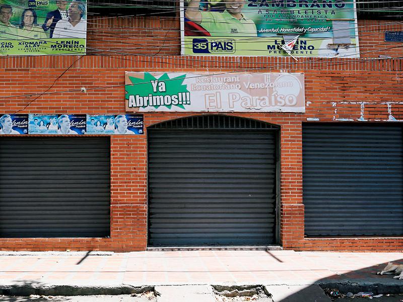 """В Венесуэле 17 человек погибли из-за взрыва гранаты со слезоточивым газом в ночном клубе"""" />"""