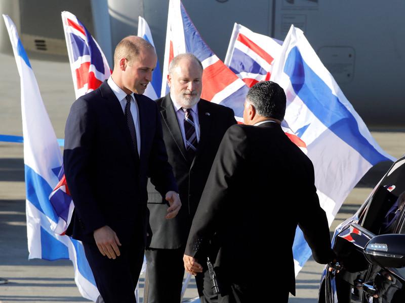 Принц Уильям стал первым членом королевской семьи, посетившим Израиль с официальным визитом