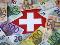 В настоящий момент юристы холдинга уже готовят иски против швейцарских банков и их сотрудников
