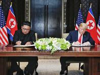 """Северокорейские СМИ с задержкой окрестили саммит в Сингапуре """"встречей века"""""""
