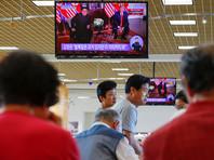 """Ким Чен Ын поделился впечатлением от переговоров: """"Я думаю, весь мир наблюдает за происходящим здесь. Многие думают, что это фантастика... сцена из научно-фантастического фильма"""""""