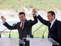 Греция подписала с Македонией соглашение о переименовании бывшей югославской республики
