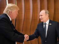 Власти Австрии заявили о готовности провести встречу Путина и Трампа в Вене