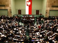 Сейм Польши отменил уголовную ответственность за обвинения поляков в Холокосте
