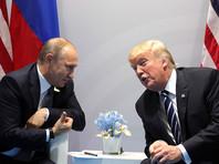 The Times: Великобритания обеспокоена возможностью встречи Трампа и Путина в июле