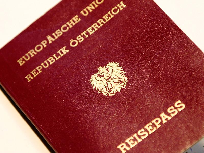 Конституционный суд Австрии разрешил указывать в паспорте третий пол
