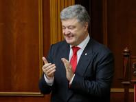В ЕС призвали Порошенко выйти на марш ЛГБТ, чтобы доказать приверженность демократии
