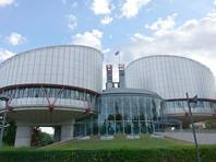 ЕСПЧ объединил все иски Украины против России по Донбассу и Крыму в два больших производства