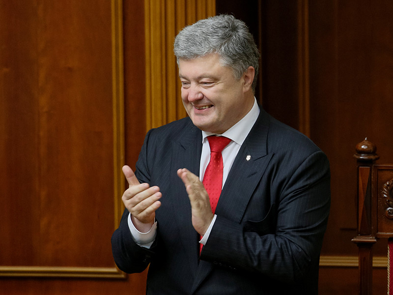 """В ЕС призвали Порошенко выйти на марш ЛГБТ, чтобы доказать приверженность демократии"""" />"""