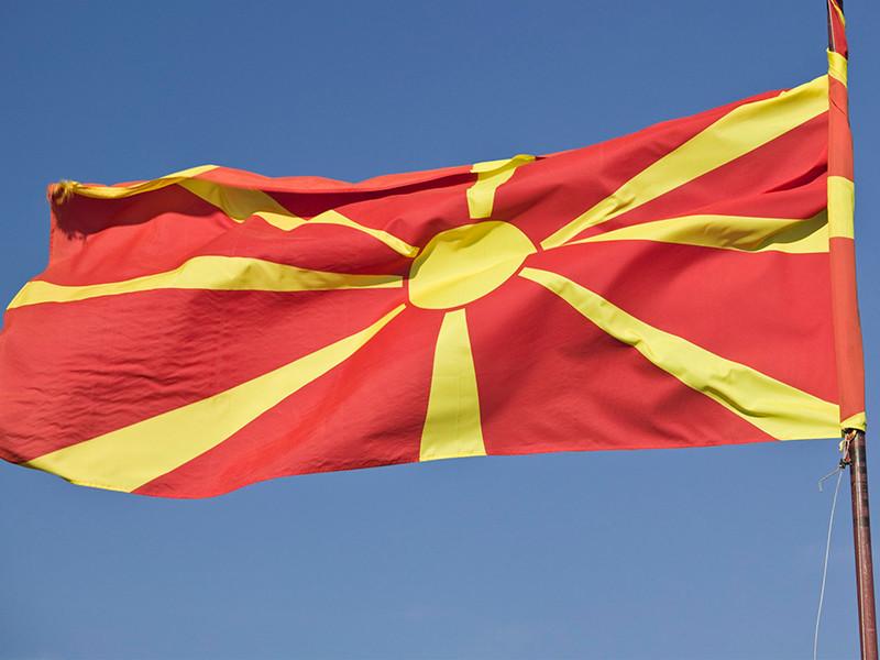 Парламент Македонии ратифицировал договор с Грецией о переименовании страны