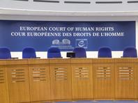 Страсбургский суд просит предоставить всю информацию о состоянии здоровья Сенцова