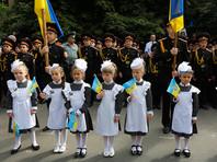 """Власти Украины предложили убрать из учебников слово """"родители"""""""