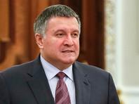 Аваков заявил о российском следе в нападении на цыганский табор во Львове