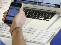 Apple позволила обновлению для Telegram появиться в App Store