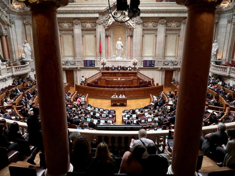 "Парламент Португалии легализовал марихуану как лекарство"" />"