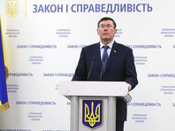 """Украинские власти решили охранять 30 человек, которые могут стать """"жертвами российских спецслужб"""""""