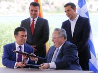 """""""Мы несем историческую ответственность за то, чтобы этот договор не остался в состоянии неопределенности, и я уверен, что мы справимся с этим"""", - сказал премьер-министр Греции Алексис Ципрас во время церемонии заключения договора, на которой также присутствовал македонский коллега Зоран Заев"""