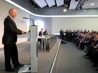 Владимир Путин и Себастьян Курц на встрече с представителями деловых кругов России и Австрии