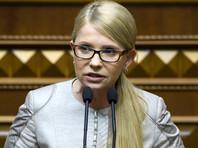 Тимошенко решила баллотироваться на пост президента Украины, чтобы сменить форму правления в стране