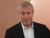Российский бизнесмен-олигарх Роман Абрамович, получивший израильское гражданство, отозвал заявление на продление инвестиционной визы Великобритании
