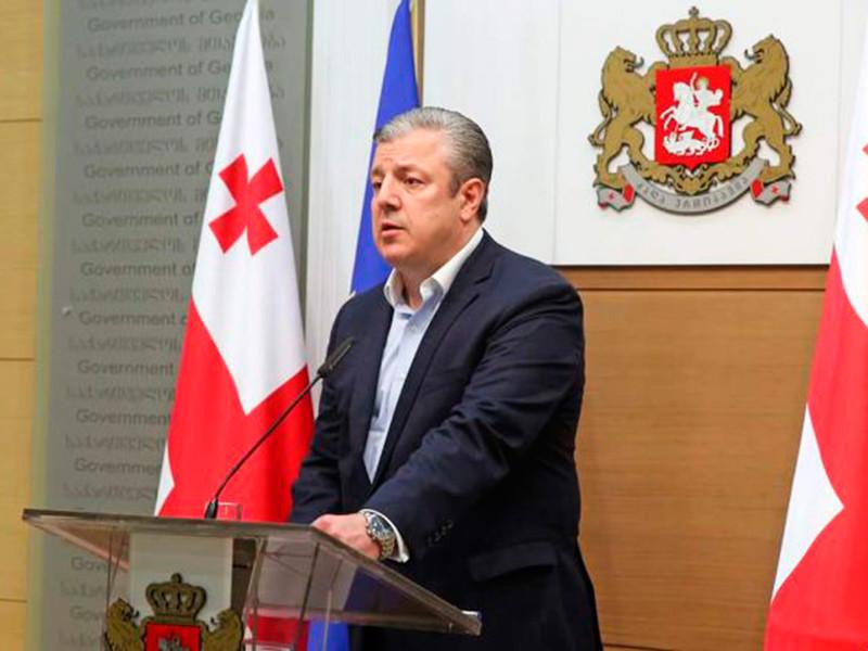 Премьер-министр Грузии Георгий Квирикашвили сообщил, что не покинет свой пост из-за акции протеста в Тбилиси