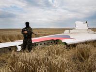 Спецслужбы Украины и России шпионили за членами нидерландской миссии, расследующими катастрофу MH17
