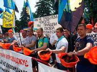 В Киеве протесты шахтеров и ветеранов Афганистана переросли в стычки с полицией