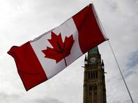 Сенат Канады одобрил законопроект о легализации марихуаны