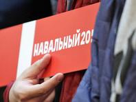 Сторонник Навального попросил политического убежища в Швеции