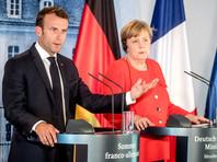 Германия и Франция выступили за создание Совета безопасности ЕС