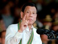 """Президент Филиппин предложил эксперту ООН по правам человека """"идти к черту"""""""